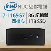 【南紡購物中心】Intel系列【mini麵包】i7-1165G7四核電腦(8G/1T SSD)《RNUC11PAHi7000》