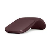 Microsoft 微軟 Surface Arc Mouse 滑鼠(酒紅)