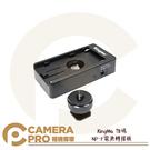 ◎相機專家◎ KingMa 勁碼 BM-F980D plate NP-F電池轉接板 1/4手動螺絲 雙熱靴 公司貨