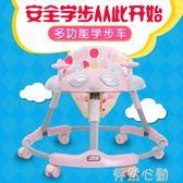 學步車 嬰幼兒學步車手推可坐折疊防側翻多功能 怦然心動