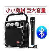 手提廣場舞音響戶外藍芽便攜式小型音箱播放器無線話筒K歌   麻吉鋪