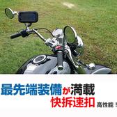 iphone xr 11 pro iphone 7重機車手機架子摩托車手機架手機夾導航架重型機車電動車導航摩托車手機支架