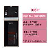 消毒櫃家用高溫雙門立式商用大容量不銹鋼迷你消毒碗櫃小型櫃式igo 220V   易家樂