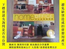 二手書博民逛書店英文書罕見home office planner(共96頁) 硬