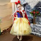 白雪公主裙女童洋裝兒童裝模特走秀禮服愛莎艾莎長裙子 檸檬衣捨