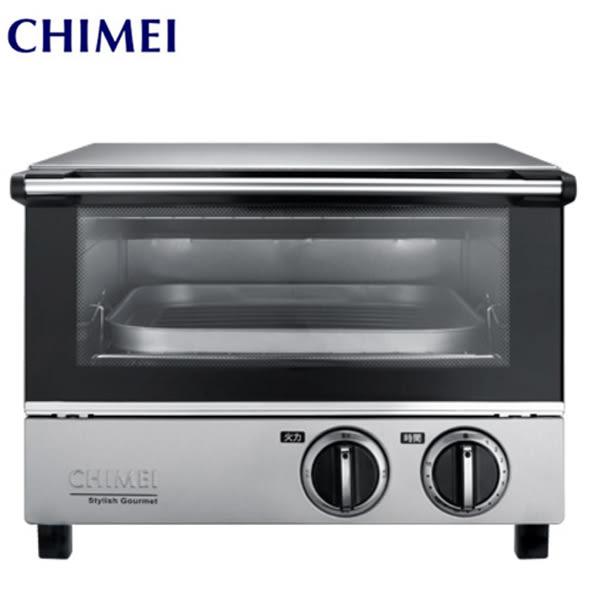 CHIMEI奇美 12L遠紅外線不鏽鋼電烤箱(EV-12S0AK)