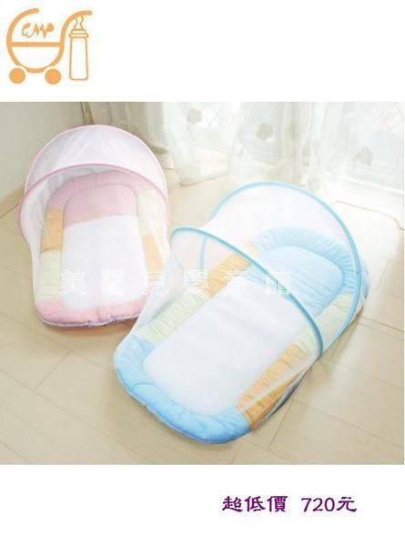 *美馨兒* 東京西川 GMP BABY 嬰兒床 寶寶厚蚊帳睡墊/嬰兒蚊帳(粉色) 720元