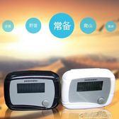 電子計步器運動晨跑常備迷你電子計數器LED帶腰夾單功能小巧計步器記錄跑步  color shop