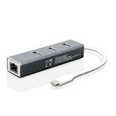 NET138H USB 3.0 Type C網卡+HUB集線器