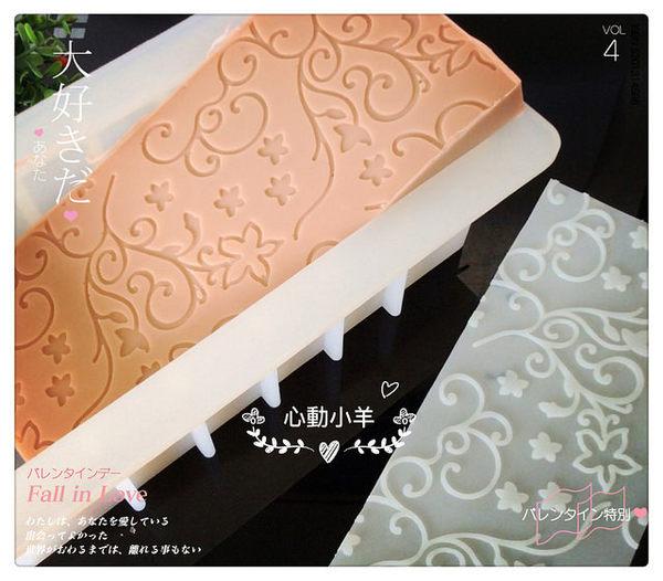 心動小羊^^diy手工皂模具矽膠墊,小花愛心與藤蔓愛心可任選,手工皂專用(必須搭配土司模)