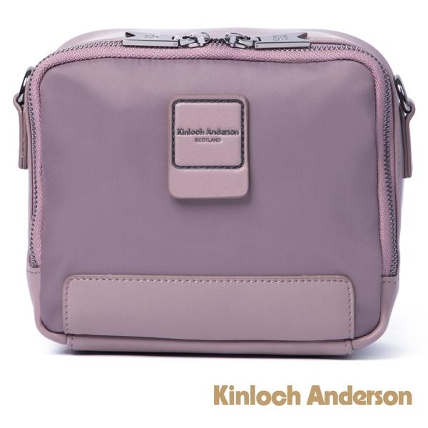 金安德森 Spirit 雙口袋梯形斜側包 紫色
