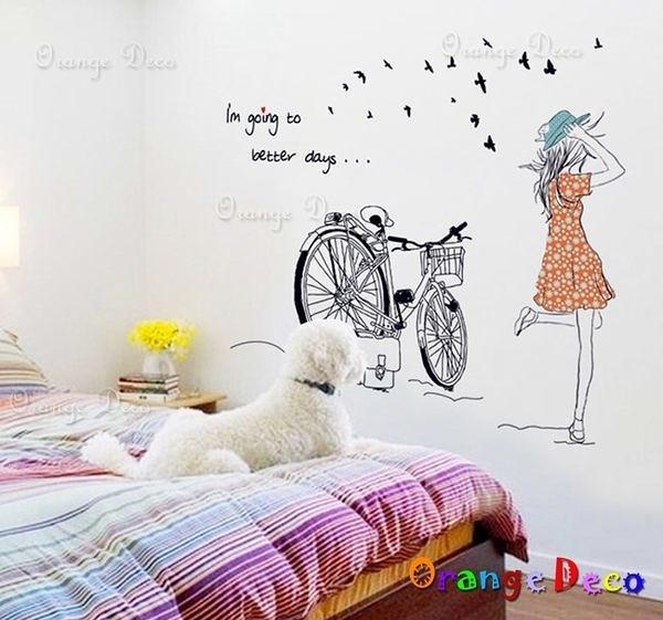 壁貼【橘果設計】單車女孩 DIY組合壁貼/牆貼/壁紙/客廳臥室浴室幼稚園室內設計裝潢