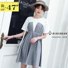 連身裙--氣質經典黑白條紋拼接圓領T恤假兩件式顯瘦短袖洋裝(灰L-3L)-D547眼圈熊中大尺碼◎