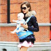 [24hr-快速出貨]   三合一多功能寶寶外出腰帶腰凳 嬰幼兒用品 母嬰用品 透氣防滑 安全舒適