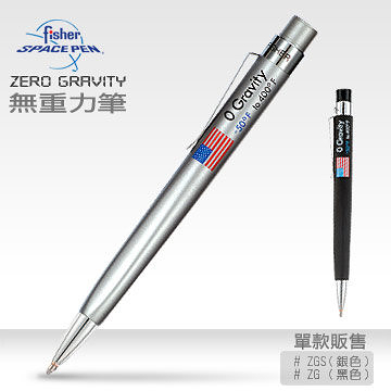 Fisher Space Pen Zero Gravity無重力筆#ZG黑色【AH02052】i-Style居家生活