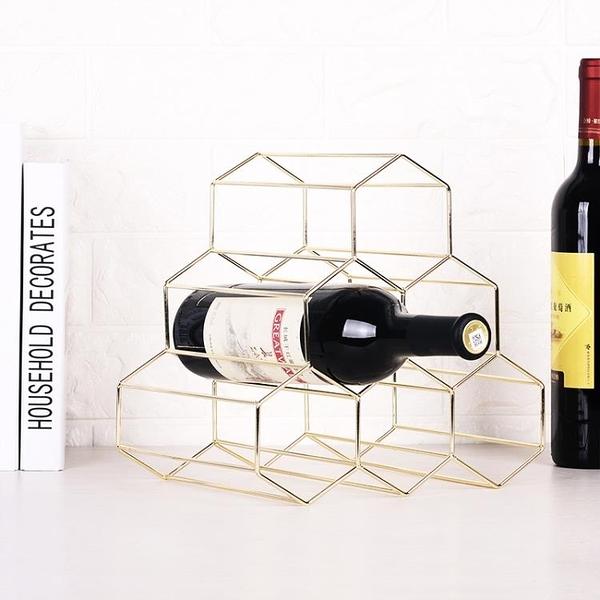 歐式金色鐵藝紅酒架ins客廳創意酒櫃展示架蜂巢吧臺裝飾擺件