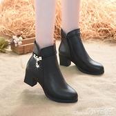 裸靴 短靴女粗跟馬丁靴2021秋冬新款韓版皮鞋中跟高跟加絨媽媽裸靴女靴 小天使