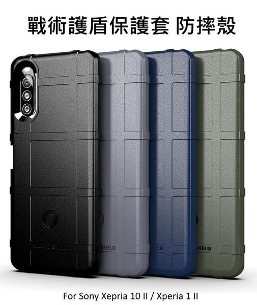 ~愛思摩比~Sony Xepria 10 II / Xperia 1 II戰術護盾保護套 保護殼 手機殼 TPU殼 背殼