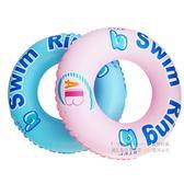 游泳圈成人加厚浮圈腋下圈把手兒童游泳圈沙灘坐圈加大海邊救生圈igo 衣櫥の秘密