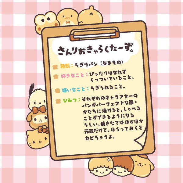 Hamee 日本正版 三麗鷗 手撕麵包系列 帆布袋 便當袋 手提袋 kitty 布丁狗 美樂蒂 大耳狗 053759N
