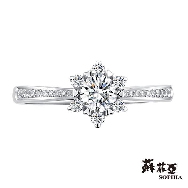蘇菲亞SOPHIA - 摘星0.30克拉FVVS1 3EX鑽石戒指