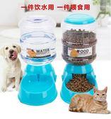 餵食器-寵物飲水器自動喂食器喂水貓咪飲水機喝水器泰迪狗碗食盆狗狗用品 花間公主