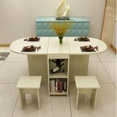 新品現代簡約小戶型折疊組合餐桌可折疊簡易伸縮餐桌椅組合飯桌子 年終尾牙交換禮物