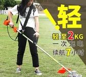 割草機無刷電動割草機充電式小型農用多 背負除草開荒家用草坪打草機