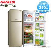 【佳麗寶】-(台灣三洋SANLUX)380L變頻雙門冰箱SR-C380BV1