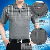 中年人男士短袖t恤40-50歲爸爸夏裝爺爺夏季衣服夏天純棉中老 【快速出貨】
