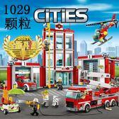 樂高積木男孩子6兒童玩具7城市軍事8拼裝益智12歲警察局3系列DI