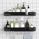 衛生間置物架壁掛式洗手間洗漱台廁所浴室洗澡毛巾牆上收納免打孔 黛尼時尚精品
