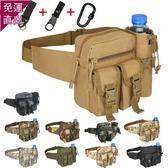 腰包 水壺包戶外軍迷多功能小腰包工具挎包騎行旅行男女小胸包