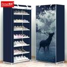 鞋架簡易鞋櫃簡約現代門廳櫃多功能經濟型家...