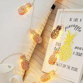 虧本促銷-串燈扁菠蘿燈串LED彩燈閃燈串燈ins少女心房間布置創意臥室裝飾網紅燈
