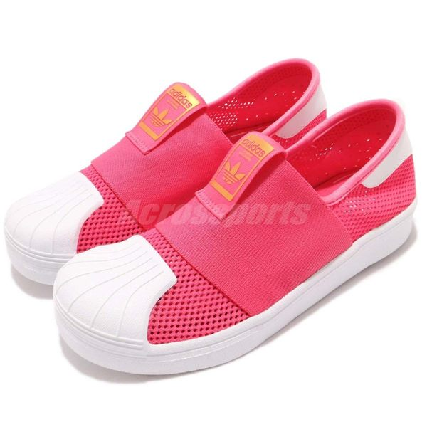 adidas 休閒鞋 Superstar SMR 360 C 粉紅 白 繃帶鞋 無鞋帶 中童鞋 童鞋【PUMP306】 AQ0203