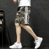迷彩短褲男潮休閑褲子薄款寬松大碼男生沙灘褲【3C玩家】
