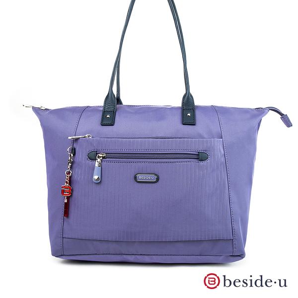 【BESIDE-U】ENDEAVOR LEATHER極致純淬 俐落皮革肩背托特包-雲衫紫