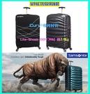 [佑昇]Samosnite 新秀麗 行李箱 原廠專屬保護套 託運套 適用81cm / 30吋 Lite-shock 98V系列 (歡迎詢問)
