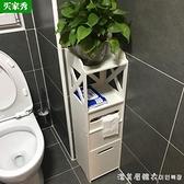 衛生間夾縫收納神器防水廁所落地置物架浴室儲物櫃馬桶邊櫃側窄櫃 NMS美眉新品