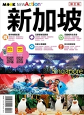 (二手書)新加坡