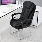 家用辦公椅老板椅弓形麻將會議椅書房椅子學生布藝座椅『新佰數位屋』