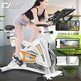 動感單車家用健身車跑步自行車室內全身女性腳踏全身運動器材【交換禮物】