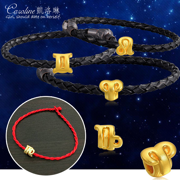 《Caroline》★【十二星座手環】質感、百分百.甜美魅力、迷人風采時尚手環68259