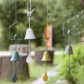 風鈴 鐵藝日式小鳥鈴鐺風鈴掛件陽台戶外庭院花園復古風掛飾裝飾