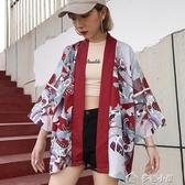 和服開衫浴衣和服女學生原宿風日式開衫振袖外搭寬鬆七分袖和風情侶外套 多色小屋