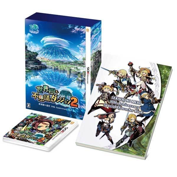 現貨中 3DS遊戲 限定版 世界樹與不可思議的迷宮 2 日文日版【玩樂小熊】