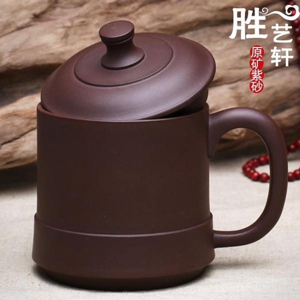 [超豐國際]宜興全手工紫砂杯功夫茶具原礦老紫泥辦公蓋杯茶杯蓮韻1入