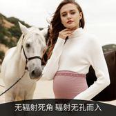 防護裝 防護裝肚兜內穿孕婦防輻射服懷孕期上班四季上衣服【全館九折】