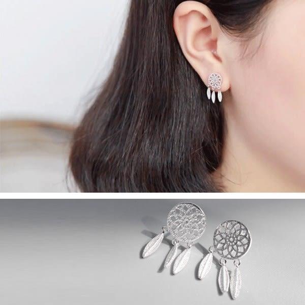 S925 純銀 925 垂墜 捕夢網 羽毛 甜美 流蘇 耳釘 防過敏 耳環 簡約 氣質 日韓版 禮物 飾品 BOXOPEN